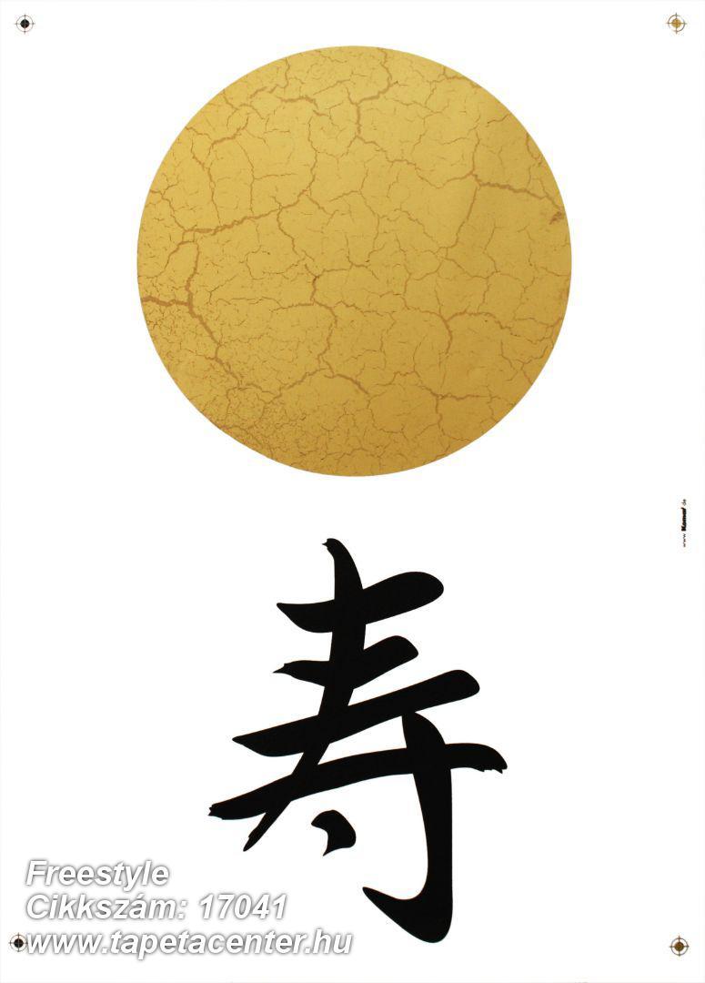 Feliratos-számos,arany,fekete,anyagában öntapadós falmatrica